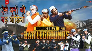 PUBG || round2hell bloopers || r2h || Round2hell || ROUND2HELL || full comedy video 2019