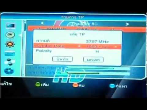 ช่อง 5 ดูไม่ได้ PSI HD c band