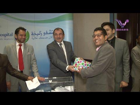 Advances In Pediatrics Neonatology - Dubai