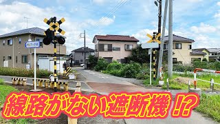 【廃線】「日本セメント埼玉工場専用線」跡には遺構がたくさんありました|乗りものチャンネル