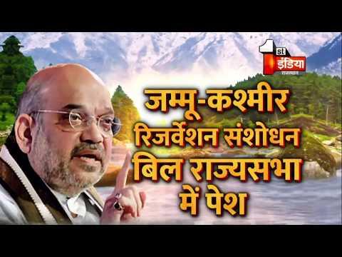 राज्यसभा से जम्मू-कश्मीर में राष्ट्रपति शासन बढ़ाने के प्रस्ताव को मिली मंजूरी
