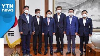 [부산] 박형준 부산시장 국회의장에 엑스포 유치 협조 …