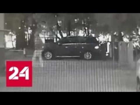 На исполнительного директора Фонда кино совершено нападение - Россия 24