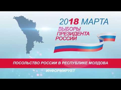 ВАЖНАЯ ИНФОРМАЦИЯ !!!Для граждан России,  проживающих в Молдове