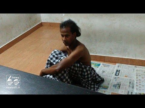 Attack against transgender at valiyathura thiruvananthapuram