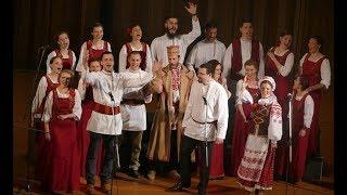 """Сербский хор Славистов спел """"Когда мы были на войне"""""""