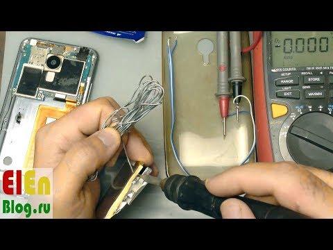 Что делать до ремонта телефона? (MEIZU MX4)
