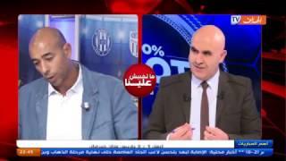 المدرب التونسي بوعكاز المتألق مع سريع غليزان في ... ما تخبيش علينا
