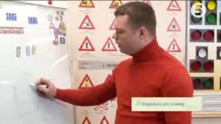 Управление автомобилем зимой Автошкола Карат 5 канал ч1