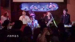 2014/1/19のライブより OP(ひょっこりひょうたん島×Let's go crazy)〜On...