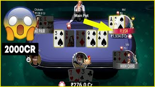 Top 4 Best Poker Pot | 2000Cr | Teen Patti Gold poker | Poker trick poker star screenshot 3