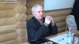 Занятие №4. Курсы В.Г. Кашковского.