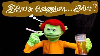 Puppet version of the song Yesu venuma VBS -Ramesh