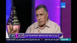 محمد وهب الله وكيل القوي العاملة :قانون الخدمة المدنية الجديد تم صياغته بعد حوار مجتمعي عكس القديم
