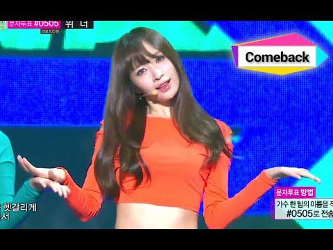 [Comeback Stage] EXID - UP & DOWN, 이엑스아이디 - 위아래, Music Core 20140830