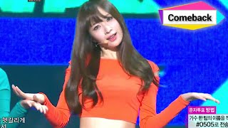 [Comeback Stage] EXID - UP & DOWN, 이엑스아이디 - 위아래, Music Core 20140830 thumbnail