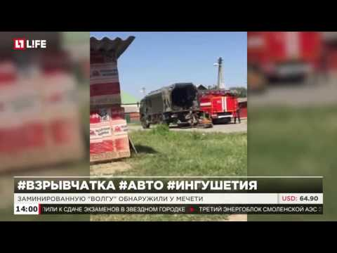 Телеканал Волга. Смотреть онлайн вещание. Канал ВОЛГА