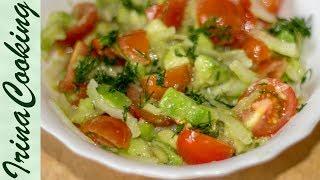 Простой САЛАТ С АВОКАДО и помидорами 🥑 Ирина Кукинг