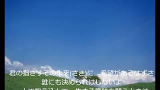 証(あかし) Nコン2011 課題曲歌詞付き 混声、女声三部合唱 thumbnail