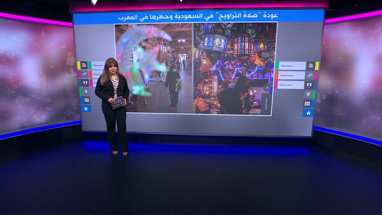 صلاة التراويح للحاصلين على التطعيم في السعودية والمغرب يحظرها ومدفع الإفطار يعود في مصر بعد طول غياب  - نشر قبل 2 ساعة