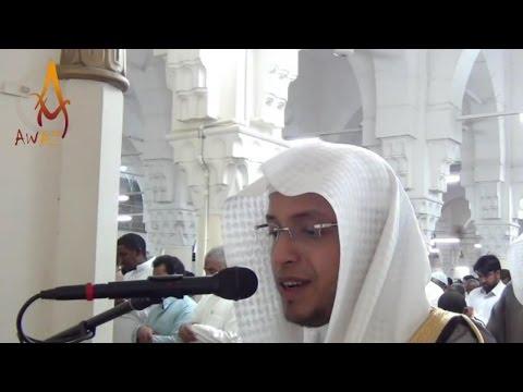 Best Quran Recitation 2017   Really Beautiful   Surah Az-Zumar By Sheikh Mohammed Al Ghazali    AWAZ