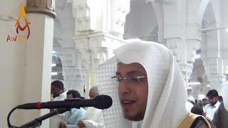 Best Quran Recitation 2017 Really Beautiful Surah Az Zumar By Sheikh Mohammed Al Ghazali AWAZ