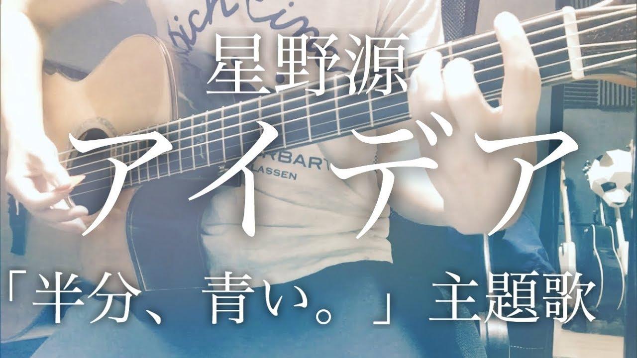 danki-yurikodo-fuaidea-xing-ye-yuan-dorama-ban-fen-qingi-zhu-ti-ge-ge-ci-fu-datchi-danki-yurich