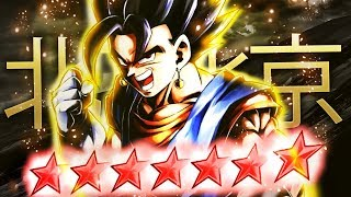 FREE 14 Star BASE VEGITO! Tanking Ultimate Arts!! | Dragon Ball Legends