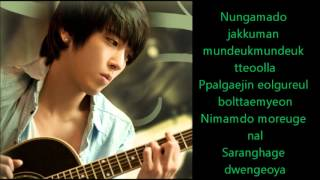 Heartstrings - you've fallen for me lyrics