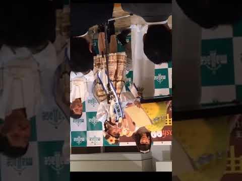 2018年11月18日 クッキー甲子園 くき親善大使 市川美織さん賞 表彰式