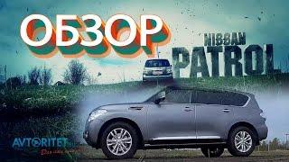 видео Nissan Patrol 2014 года: обновленная версия