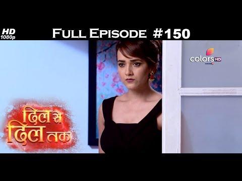 Dil Se Dil Tak - 30th August 2017 - दिल से दिल तक - Full Episode