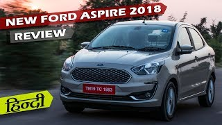 New Ford Aspire 2018 Review - India's Finest Compact Sedan | ICN Studio