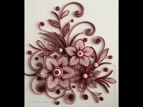 Квиллинг мастер-класс цветы