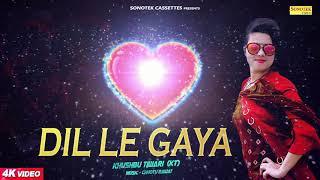 Dil Le Gaya - Khushbu Tiwari Mp3 Song Download