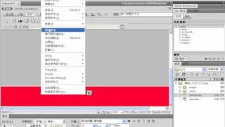 TQC Dreamweaver CS4 103-情人節電子卡片.avi