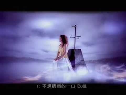 Fish Leong-Shou Shou De