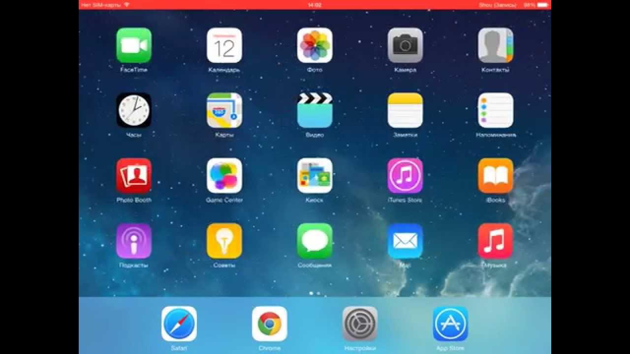 Скачать платные приложения бесплатно iphone