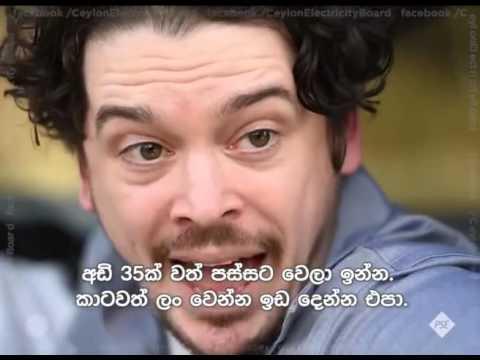 Ceylon Electricity Board -