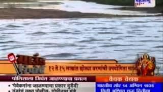 Cement Nala Bandhara made revolution at drought affected Maharashtra western region