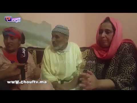في قلب منزل المغربية اللي قتلها راجلها السعودي بخنيفرة..تفاصيل خطيرة تنشر لأول مرة