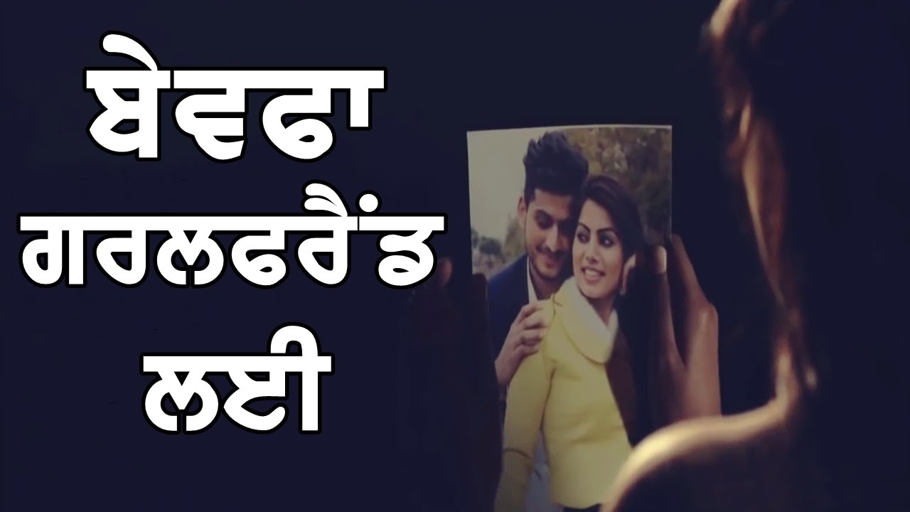 What are you looking for meaning in hindi