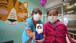 В больнице Перу для детей проводят сеансы видеосвязи с мамами и папами