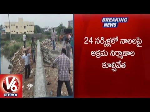 GHMC Starts Demolition Of Illegal Constructions In Hyderabad | V6 News