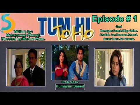 Humayun Saeed, Marina Khan Ft. Shabbir Jan - Tum Hi To Ho Drama Serial | Episode#1