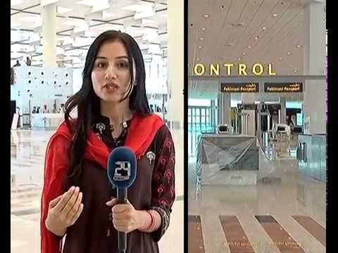 New Islamabad Air Port story by Saba Bajeer 24 News