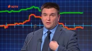 Министр Климкин: Для введения миротворцев на Донбасс необходимы две вещи