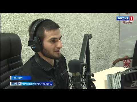 Вести Чеченской Республики 13.02.2020