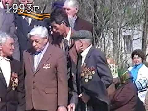 Из архива Зай-ТВ. Как праздновали День Победы в Заинске в 1993 году