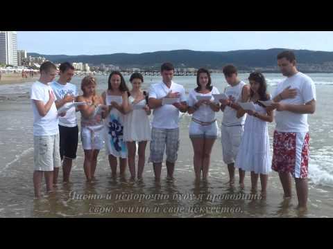 Клятва Гиппократа на берегу моря